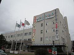 240px-Toyohira_ward_office[1].jpg