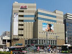 250px-JRE-Yamanote-LIne-Ebisu-Station[1].jpg