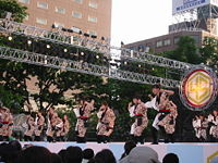 200px-YOSAKOI_Soran_Festival[1].jpg