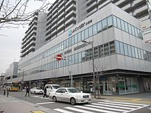 220px-Tarumi_ward-office[1].jpg