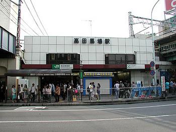 takadanobaba20050618[1].jpg